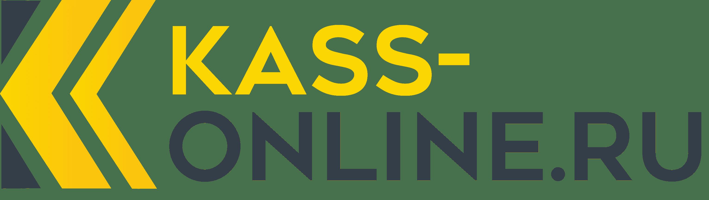 Интернет-магазин КАСС-ОНЛАЙН.РУ